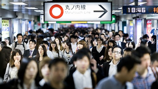 Rush Hour Japanese Train Station